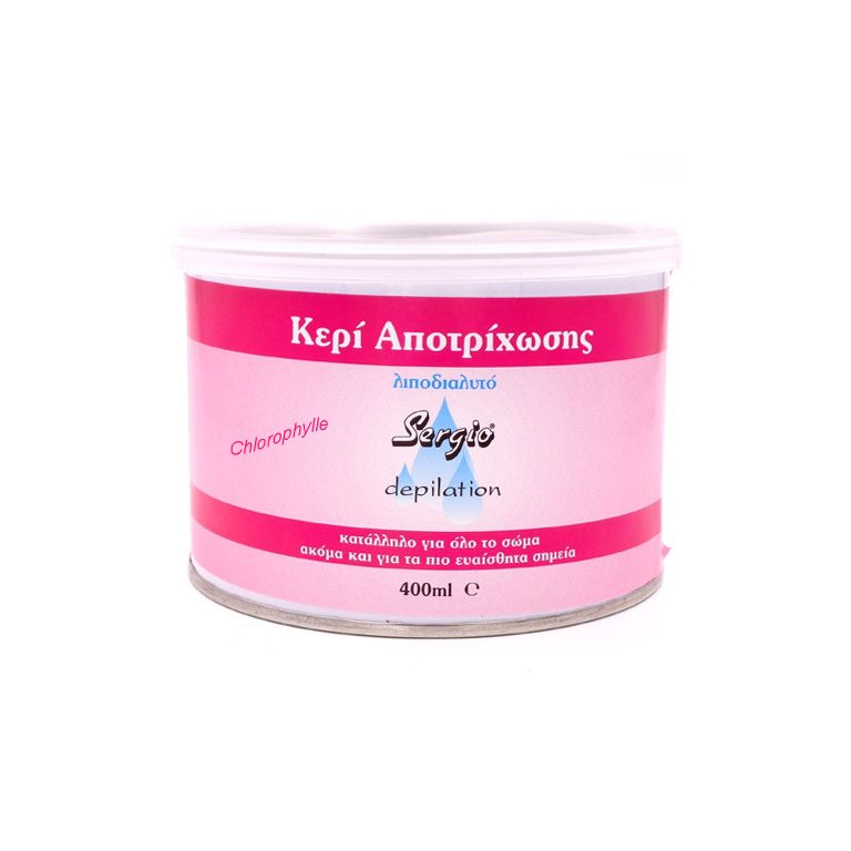 keri-apotrixwshs-sergio-chlorophylle-400gr