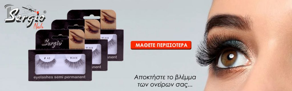 banner-eyelashes-new