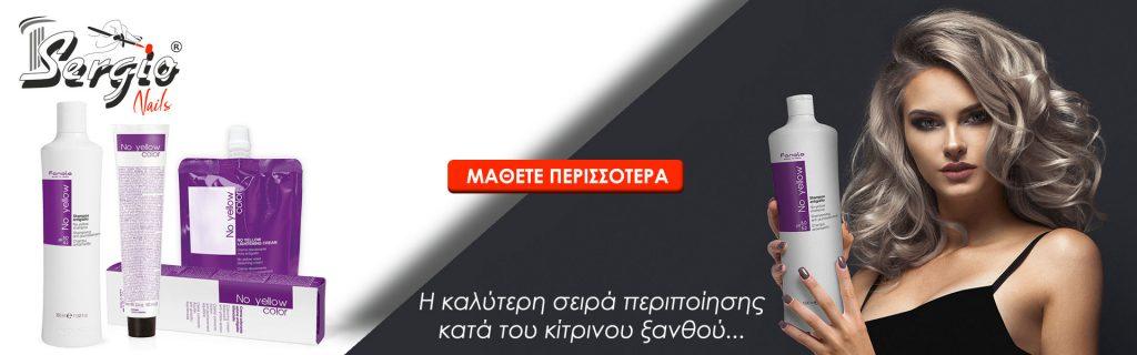 banner-mallia-new
